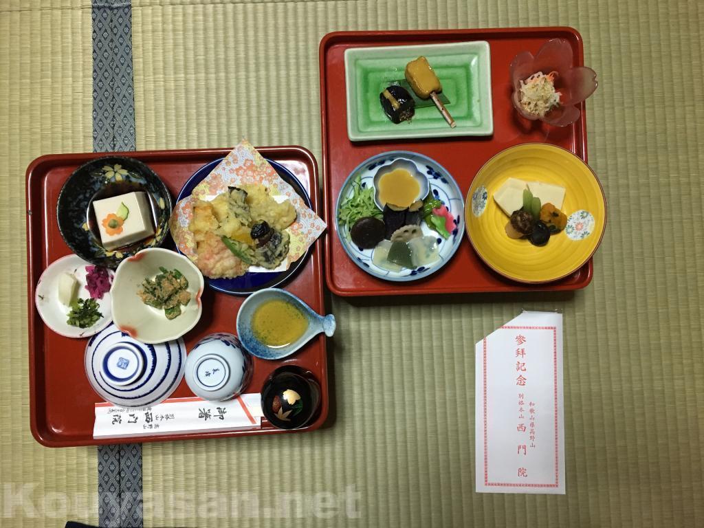 高野山西門院の精進料理