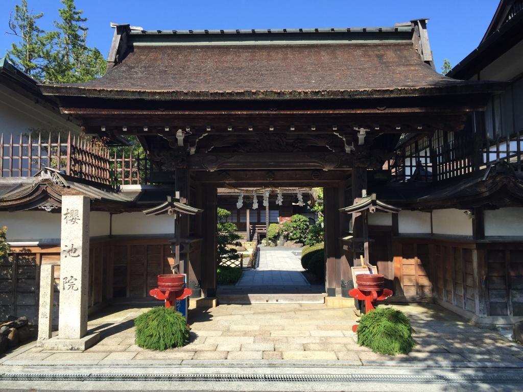 高野山桜池院