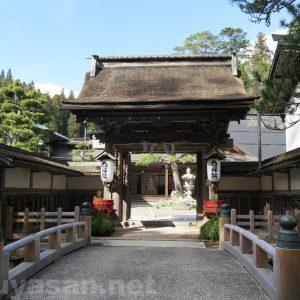 高野山の宿坊ガイド | 西禅院の歴史と魅力