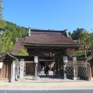 高野山の宿坊ガイド | 大円院の歴史と魅力
