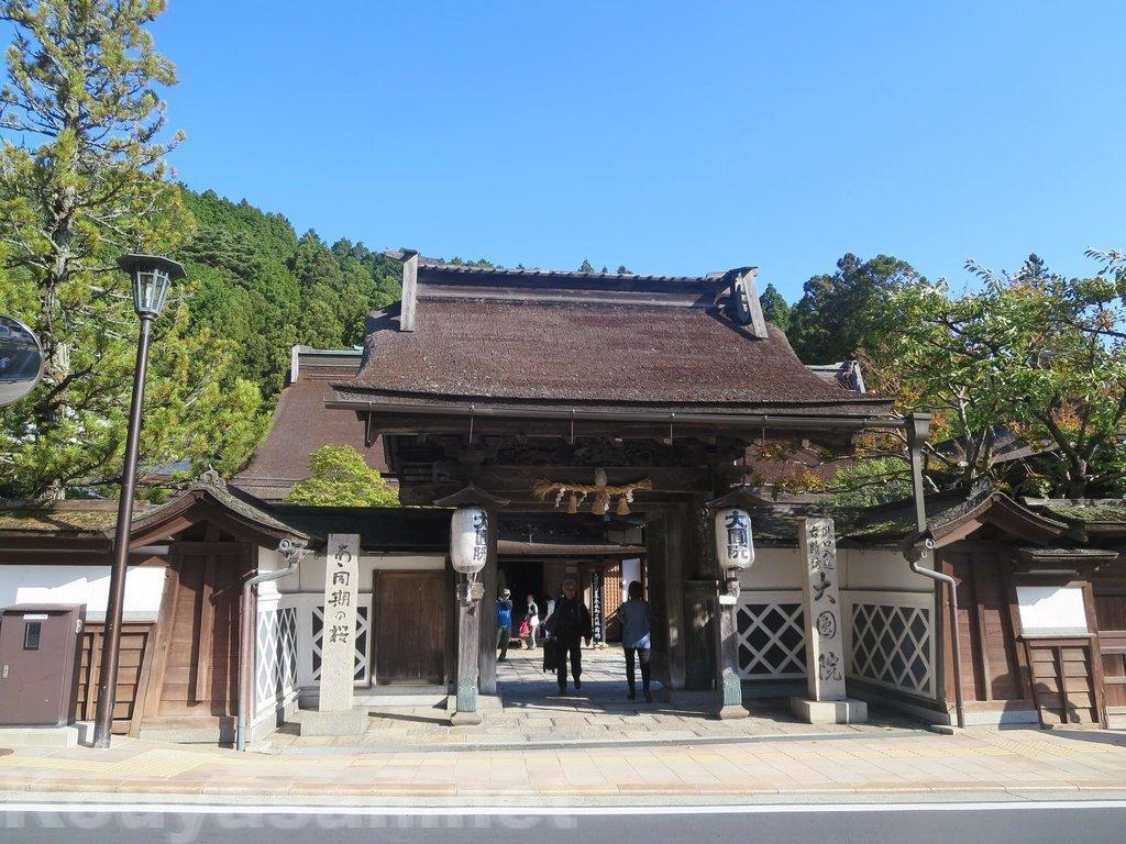 高野山大円院