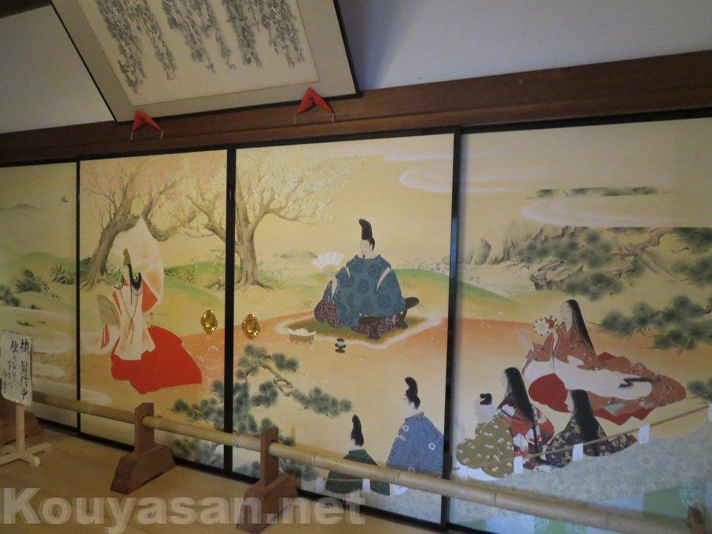 高野山大円院-襖