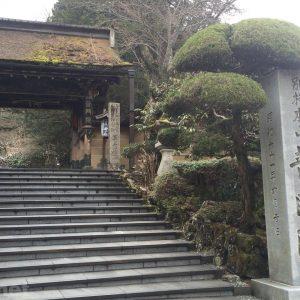 高野山の宿坊ガイド | 普門院の歴史と魅力