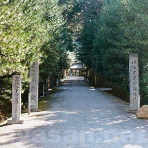 高野山の宿坊ガイド | 不動院の歴史と魅力