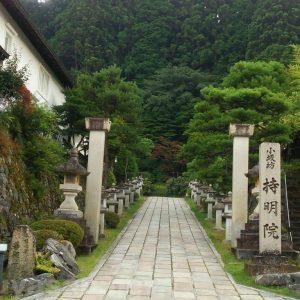 高野山の宿坊ガイド | 持明院の歴史と魅力