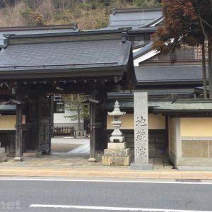 高野山の宿坊ガイド | 地蔵院の歴史と魅力