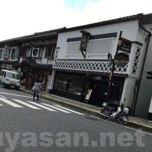 精進料理にカフェ 高野山のおすすめ飲食店